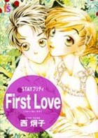 mangas - Stay Pretty - First Love vo