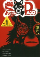 mangas - Steal and dead vo