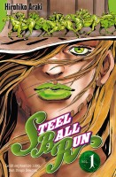 Manga - Jojo's bizarre adventure - Saison 7 - Steel Ball Run