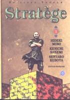 Manga - Stratège