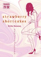 Manga - Strawberry Shortcakes