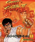 mangas - Street Fighter 2 - Ryu vo