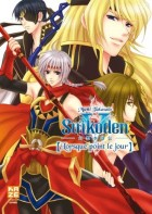 mangas - Suikoden V - Spin Off