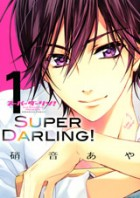 mangas - Super Darling! vo