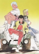 Mangas - Super Durand  - Urashiman