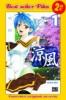 Suzuka - Best seller