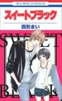 mangas - Sweet Black vo