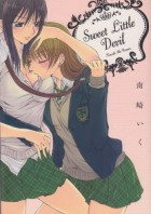 mangas - Sweet Little Devil vo
