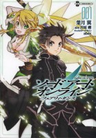 Manga - Sword Art Online - Fairy Dance vo