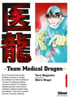 mangas - Team Medical Dragon