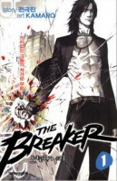 Mangas - The Breaker vo