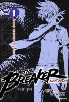 Mangas - The Breaker 2 - New Waves vo