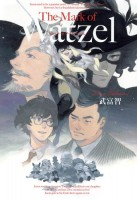 mangas - The mark of watzel vo