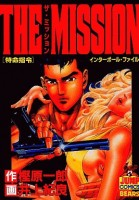mangas - The Mission vo