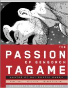 The Passion of Gengoroh Tagame: Master of Gay Erotic Manga vo