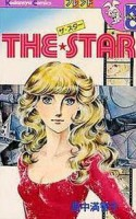 Manga - Manhwa - The Star - Satonaka Machiko vo