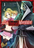Manga - The Unwanted Undead Adventurer