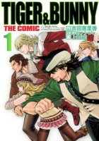 mangas - Tiger & Bunny - The Comic vo
