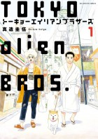 mangas - Tokyo Alien Brothers vo