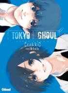 Manga - Manhwa - Tokyo ghoul - Artbook