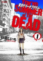 mangas - Tokyo Summer of The Dead vo