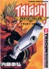 Manga - Trigun Maximum vo