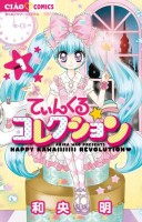 mangas - Tinkle collection - happy kawaiiiiiii kakumei vo