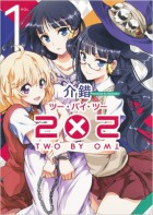 mangas - Two by Two vo