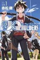 mangas - Uq Holder vo