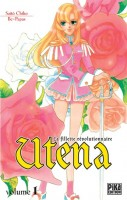 Manga - Manhwa - Utena - La fillette revolutionnaire