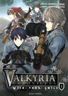 Manga - Valkyria Chronicles - Wish your smile