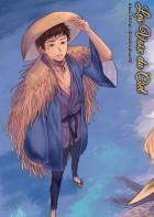 manga - Voix du ciel (les)