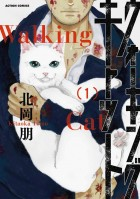 manga - Walking Cat