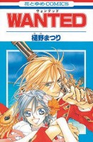mangas - Wanted vo