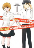 mangas - Web-ban Working ! vo