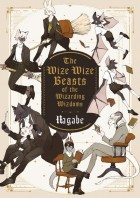 Manga - The Wize Wize Beasts of The Wizarding Wizdoms
