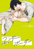 mangas - Wonder Border vo