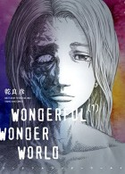 mangas - Wonderful Wonder World vo