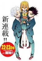 mangas - XX Ko no Sekai vo