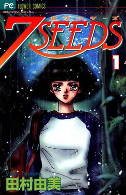Actualité Manga et Japanimation 7Seeds