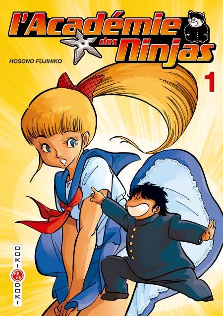 Acad 233 Mie Des Ninjas L Manga S 233 Rie Manga News