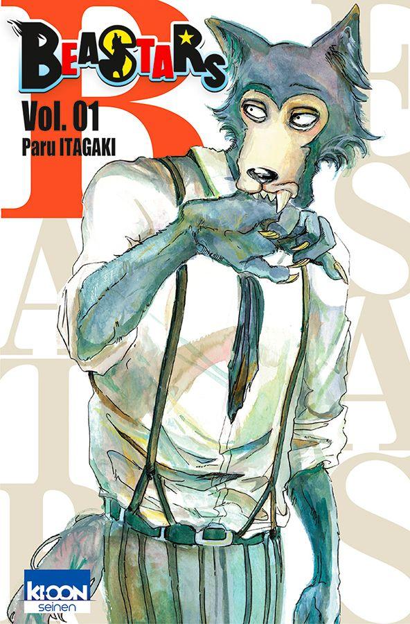 Manga - Beastars