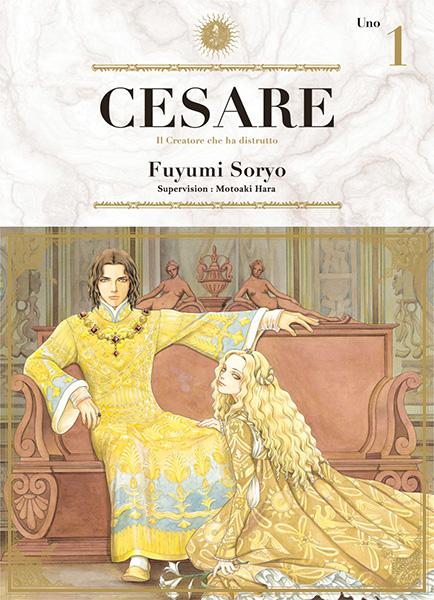 Manga - Cesare