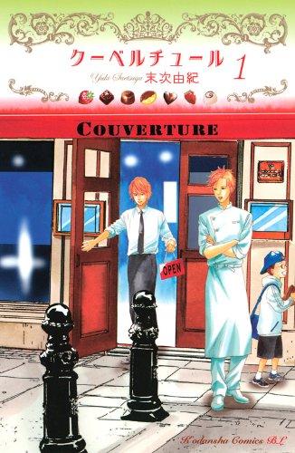 http://www.manga-news.com/public/images/series/Couverture-01-kodansha.jpg
