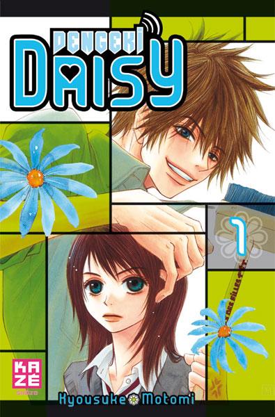 dengeki daisy - kazé