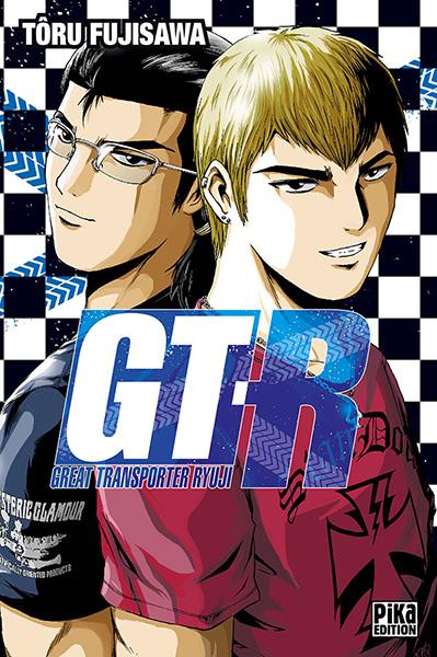 http://www.manga-news.com/public/images/series/GT-R1-pika.jpg