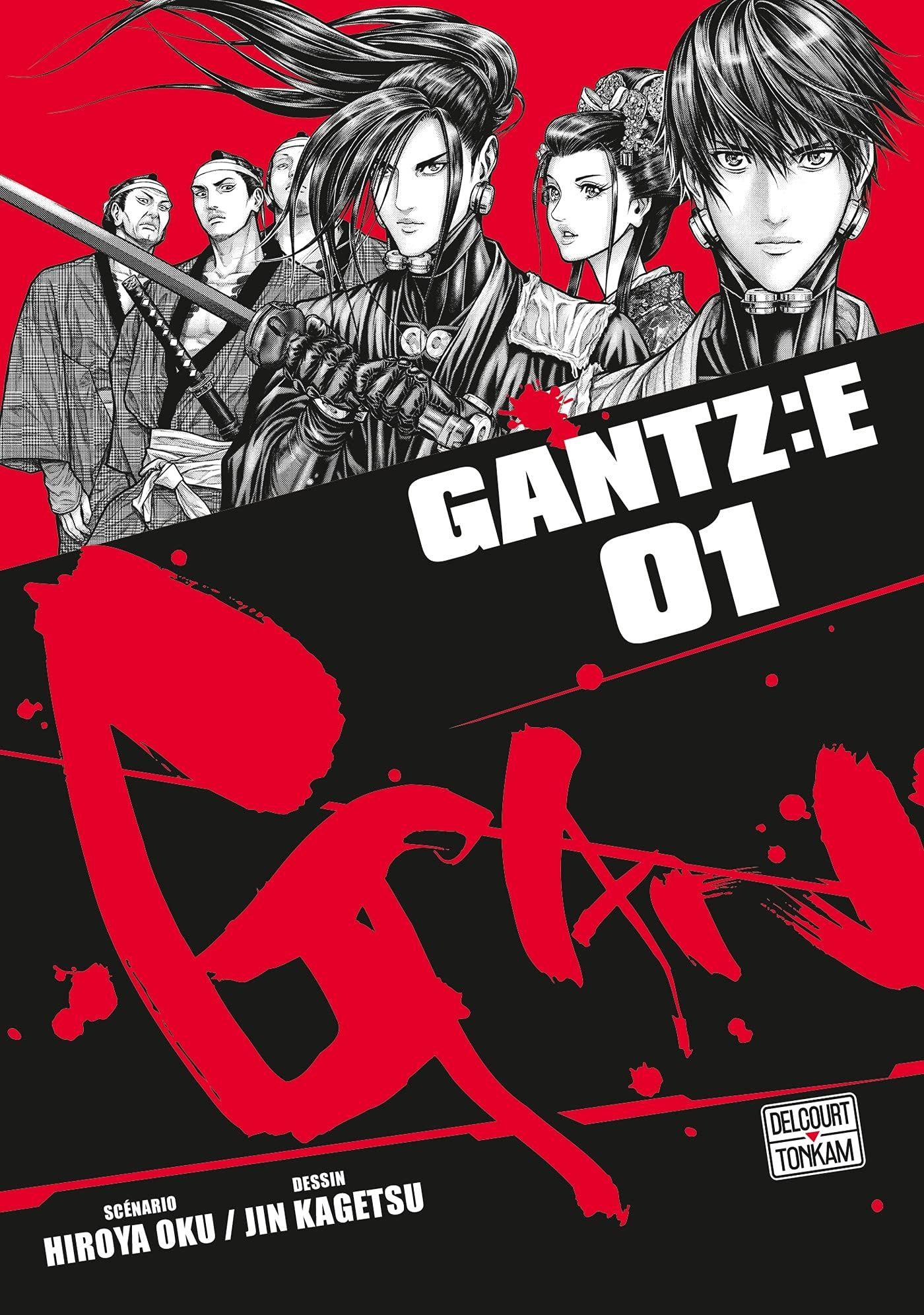 Manga - Gantz E