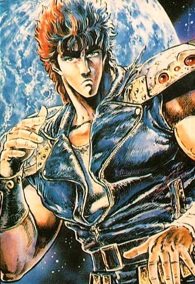 [News Quotidiennes Manga] - Page 2 HokutoNoKen