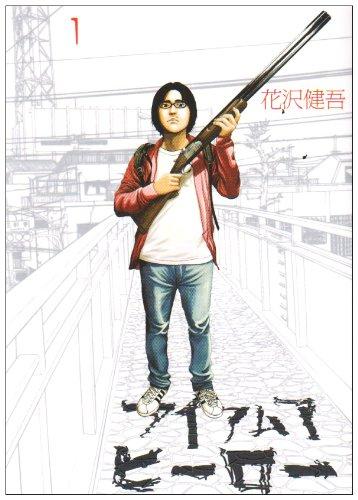 http://www.manga-news.com/public/images/series/Iam-1-Shogakukan.jpg