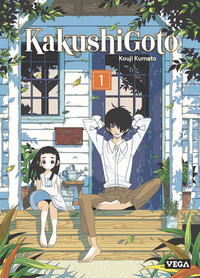 Kakushigoto Kakushigoto-1-vega